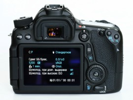 Canon EOS 70D Kit 18-55 IS STM Wi-Fi